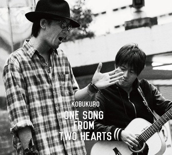 One Man Mp3 Singa: One Song From Two Hearts [MP3 + FLAC