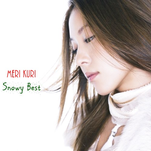 東山奈央 (Nao Toyama) - Winter Melody [FLAC + MP3 320 / CD