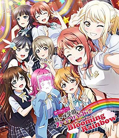虹ヶ咲学園スクールアイドル同好会の画像 p1_8