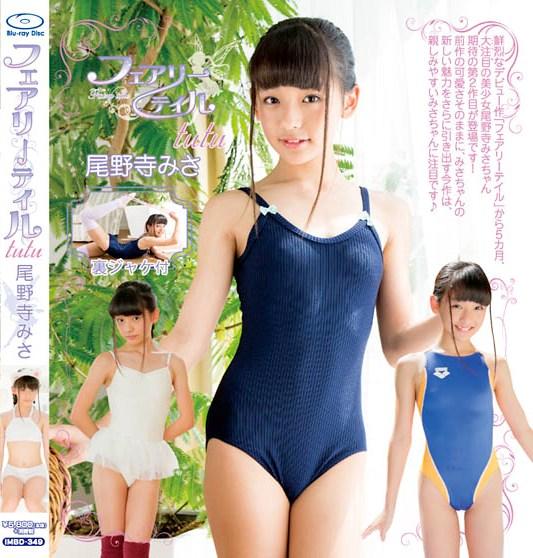 misa onodera fake Imouto Tv Misa Onodera尾野寺みさ64枚 Free Download Nude ...
