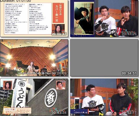 [TV-Variety] 島谷ひとみ – My Anniversary SONG (BS-Asahi 2019.11.08)