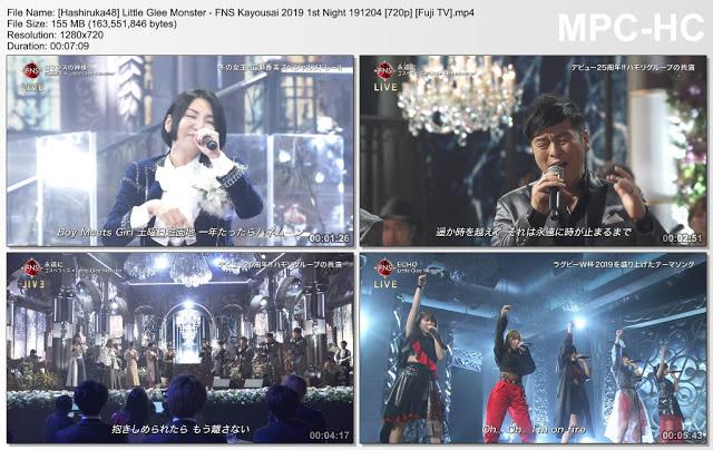 Little Glee Monster – FNS Kayousai 2019 1st Night 191204 (Fuji TV)