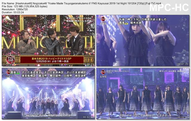 Nogizaka46 'Yoake Made Tsuyogaranakutemo Ii' FNS Kayousai 2019 1st Night 191204 (Fuji TV)