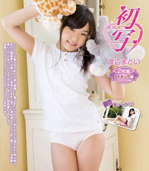 IMBD-284 Matoi Watanabe 渡辺まとい – 初写 渡辺まとい Blu-ray