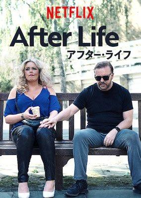 [ドラマ] After Life/アフター・ライフ 第1シーズン 全6話 (2020) (WEBRIP)