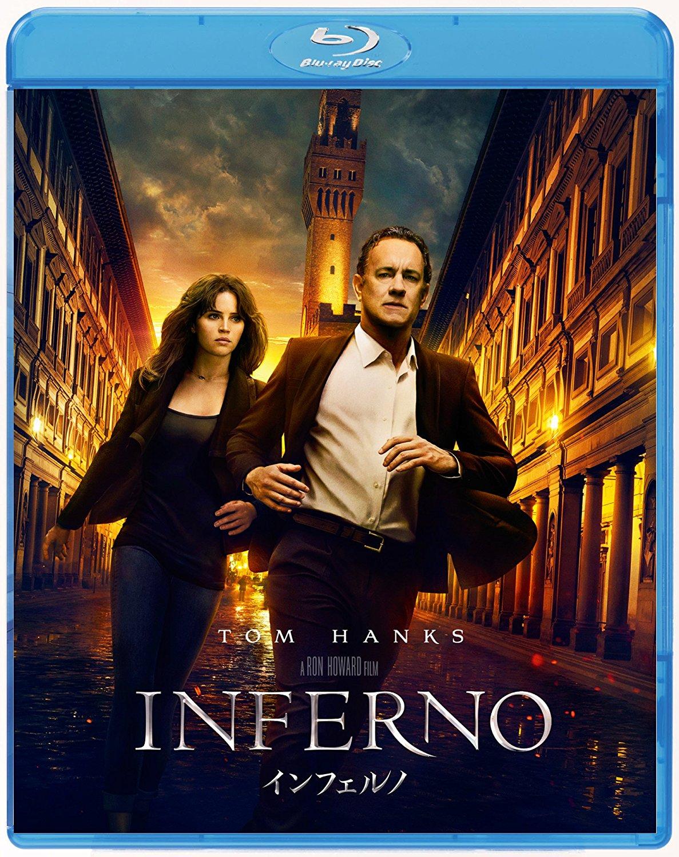 [MOVIE] インフェルノ / INFERNO UHD 4K (2016) (BDISO)