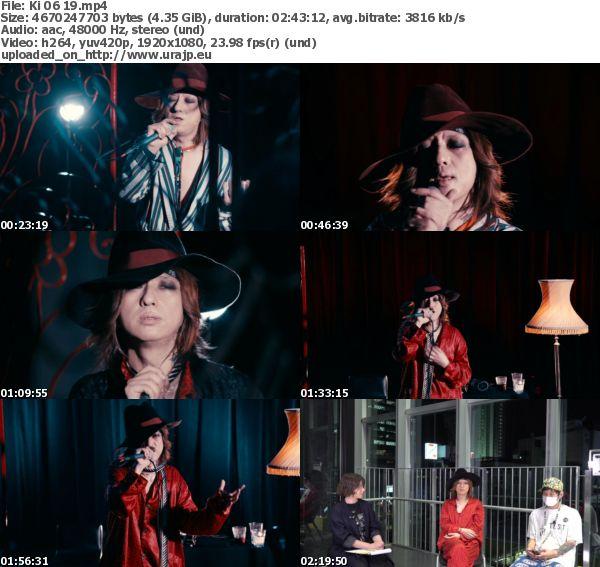 [TV-Variety] 清春 – KIYOHARU 『THE TEST』SECOND DOSE LIVE STREAMING [2020.06.19]