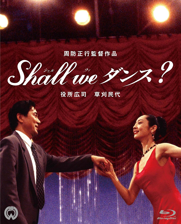 [MOVIE] Shall we ダンス? (1996) (BDREMUX)