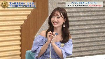 [TV-Variety] 200712 みんなのKEIBA (元SKE48 柴田阿弥)