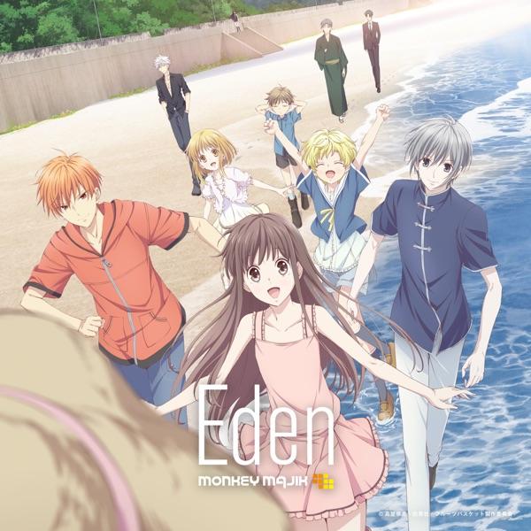 [Single] MONKEY MAJIK – Eden (2020.07.07/MP3/RAR)