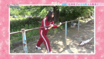 [TV-Variety] 200713 あなたとツクルまちコミュニケーション 情報番組「マチコミ」(ネット) (元AKB48 松井咲子)