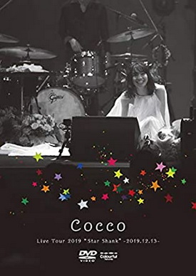 """[TV-SHOW] Cocco Live Tour 2019 """"Star Shank"""" -2019.12.13- (2020.07.08) (BDISO)"""