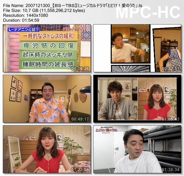 [TV-Variety] 乃木坂46 – ミュージカルドラマ「とどけ!愛のうた」 (BS-TBS 2020.07.12)