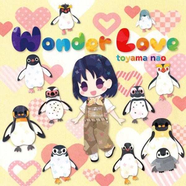 [Single] 東山奈央 – Wonder Love (2020.07.15/MP3/RAR)
