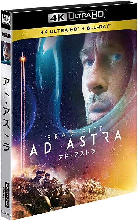 [MOVIES] アド・アストラ / AD ASTRA 4K UHD (2019) (BDISO)