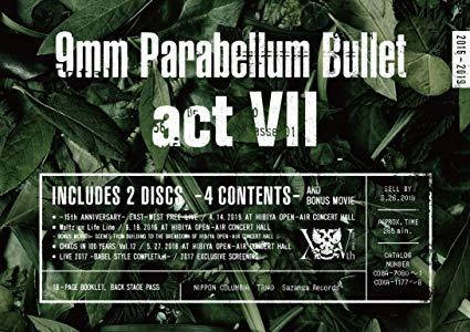[TV-SHOW] 9mm Parabellum Bullet – actVII (2019.06.26) (BDISO)