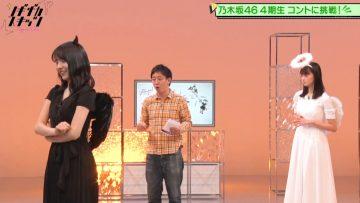 [TV-Variety] 200713 ノギザカスキッツ #05