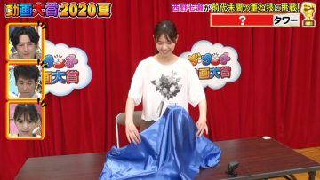 [TV-Variety] 200711 ライオンのグータッチ (元乃木坂46 西野七瀬)