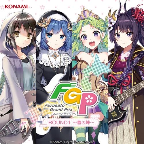 [Album]  バンめし♪ ふるさとグランプリ CD Vol.1 (2020.07.15/MP3/RAR)