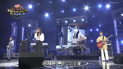 [TV-Variety] 歌える!J-POP 黄金のヒットパレード決定版 (NHK BS4K 2020.06.13)