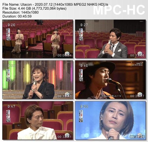 [TV-Variety] うたコン – 2020.07.12
