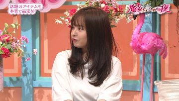 [TV-Variety] 200713 魔女に言われたい夜~正直過ぎる品定め~ (元NMB48 山田菜々)