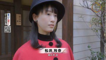 [TV-Variety] 200711 みんなで星影のエール (元SKE48/乃木坂46 松井玲奈)