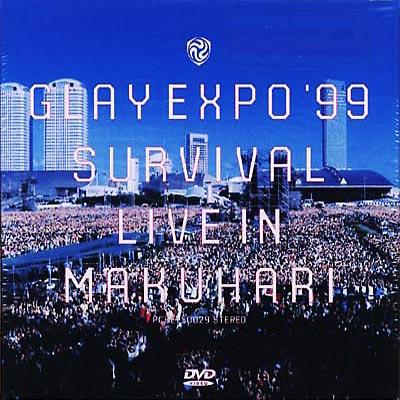 [TV-SHOW] GLAY – EXPO '99 SURVIVAL LIVE IN MAKUHARI (2000.07.31) (BDRIP)