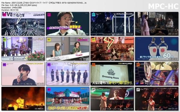[TV-Variety] CDTVライブ!ライブ! (2020.07.13)