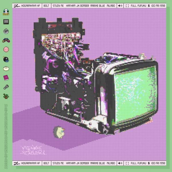 [Single] ずっと真夜中でいいのに。. – MILABO  (2020.07.14/MP3/RAR)