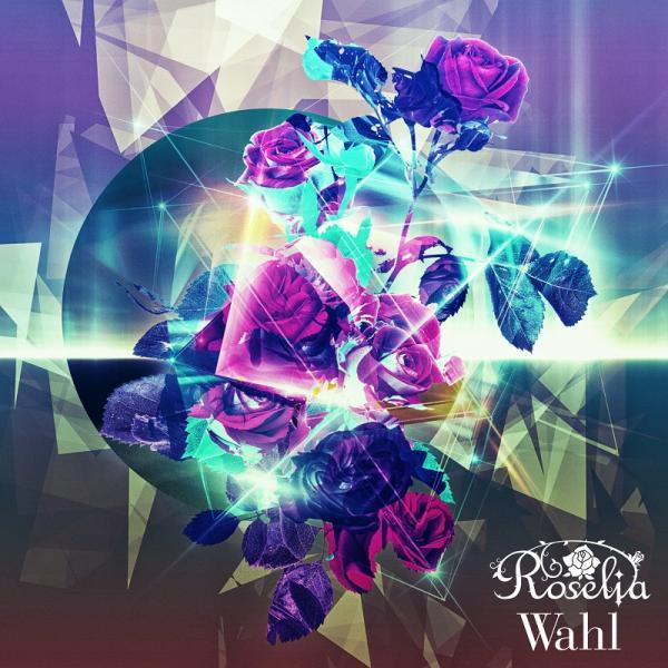 [Album] BanG Dream!: Roselia – Wahl (2020.07.15/MP3/RAR)