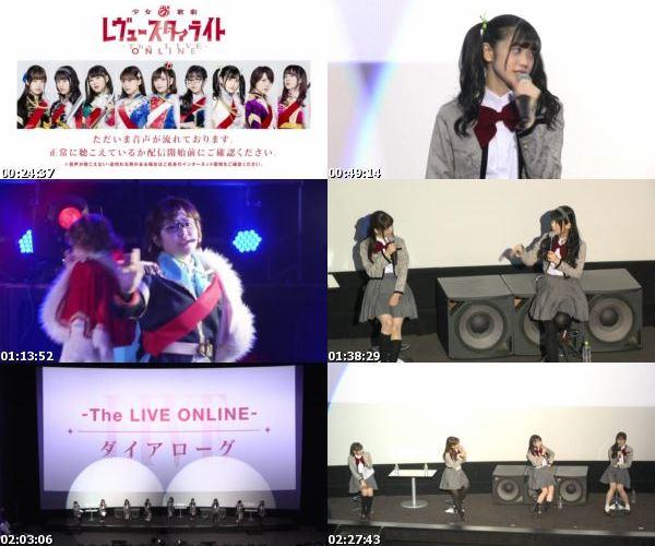 [TV-Variety] スタァライト九九組 – 少女☆歌剧 Revue Starlight -The LIVE ONLINE- (2020.07.12)