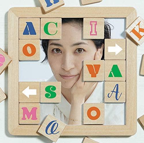 [Album] シングルコレクション + アチコチ / 坂本真綾 (2020.07.15/MP3/RAR)