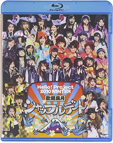 [TV-SHOW] Hello!Project – BD.Hello!Project 2010 WINTER 歌超風月 ~シャッフルデート~ (2010.08.04) (BDISO)
