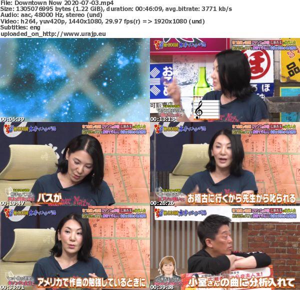 [TV-Variety] ダウンタウンなう – 2020.07.03
