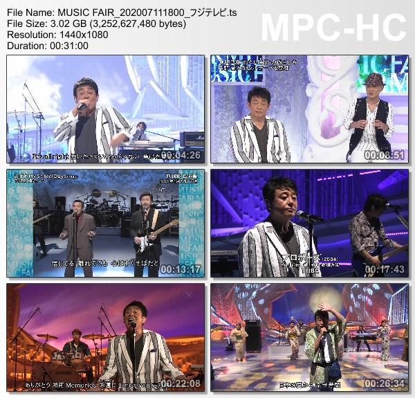 [TV-Variety] MUSIC FAIR – 2020.07.11
