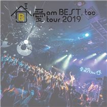 [TV-SHOW] 大塚愛 – 愛 am BEST, too tour 2019 ~イエス!ここが家ッス!(2018.09.09) (WEBRIP)