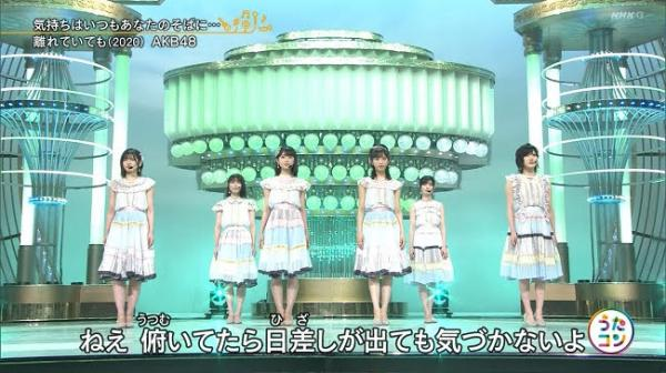 [TV-Variety] 200804 Utacon (AKB48 Nogizaka46 Part)