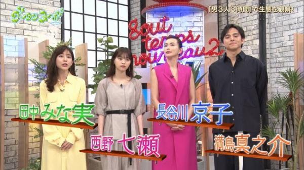 [TV-Variety] 200804 グータンヌーボ2 (松本まりかx朝比奈彩x田中みな実)