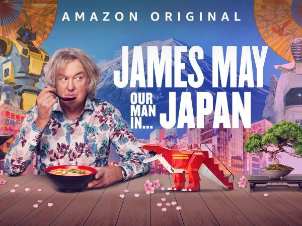 [ドラマ] ジェームズ・メイの日本探訪 第1シーズン 全6話 (2020) (WEBRIP)