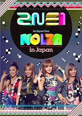 "[TV-SHOW] 투애니원 2NE1 1st Japan Tour ""NOLZA in Japan"" (2012.02.29) (DVDISO)"