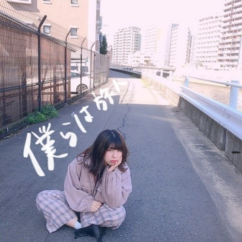 [Single] 浩子クレメニア (Hiroko Clemena) – 僕らは旅人 [FLAC + AAC 256 / WEB] [2020.07.23]
