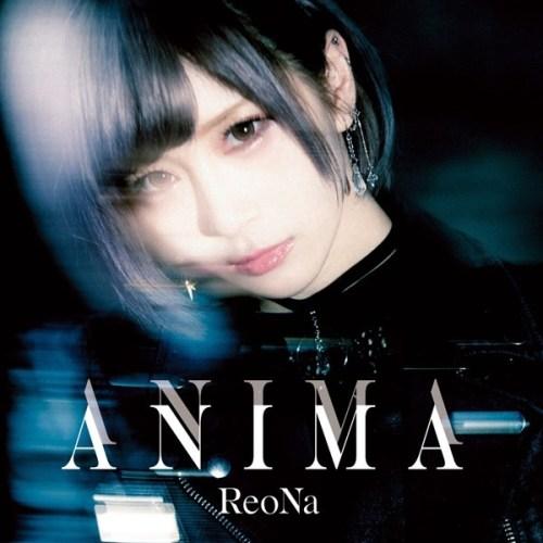 [Single] ReoNa (レオナ) – ANIMA [FLAC / 24bit Lossless / WEB] [2020.07.22]