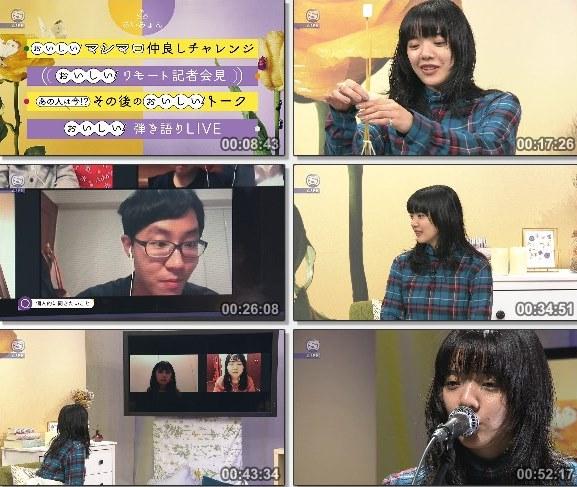 [TV-Variety] あいみょん 特番 (SSTV HD 2020.09.20)