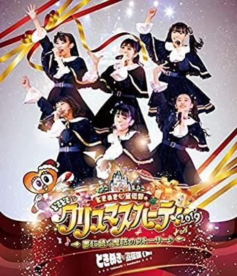 [TV-SHOW] ときめき♡宣伝部のどきどき♡クリスマスパーティー2019 ~夢に続く魔法のストーリー♪~ (2020.02.26) (BDMV)
