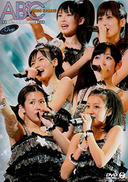 [TV-SHOW] ℃-uteコンサートツアー2009春~AB℃~ (2009.07.22) (DVDISO)