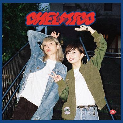 [Album] chelmico – chelmico [FLAC + MP3 320 / CD]