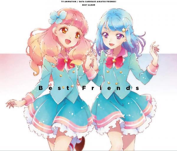 [Album] TVアニメ/データカードダス アイカツフレンズ! ベストアルバム: Best Friends (2020.08.26/MP3/RAR)