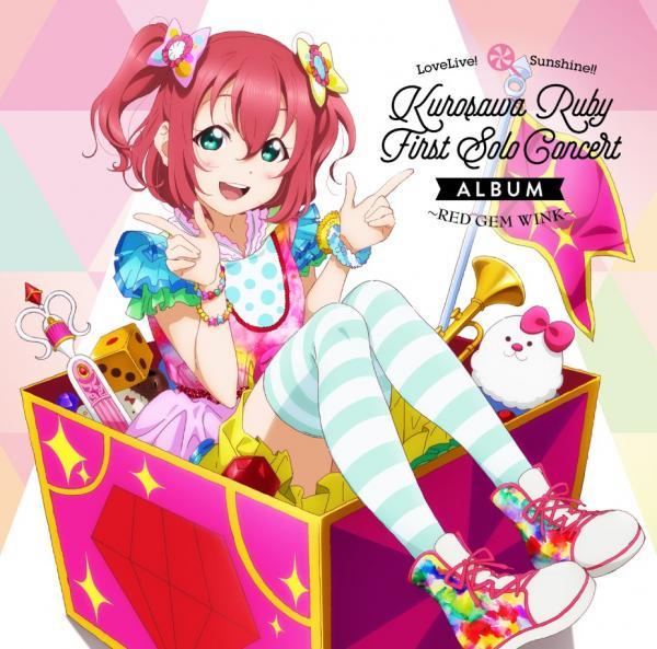 [Album] LoveLive! Sunshine!! Sakurauchi Riko First Solo Concert ALBUM ~Pianoforte Monologue~ (2020.09.21/MP3/RAR)