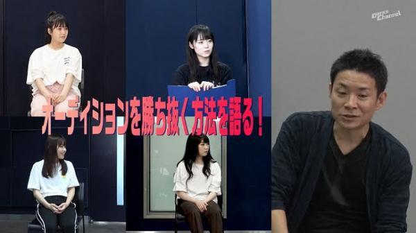[TV-Variety] 200912 Charisma go to SKOOL! ep67 (AKB48)